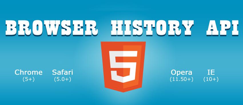 html5-browser-history-api
